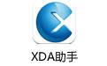 XDA助手(手机无线传输工具) 1.2.0 安装版