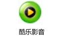 酷乐影音(网络高清点播) 1.0.4.2 安装版