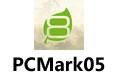 PCMark05(整机综合性能为考量的测试工具) v1.2.0 免费版