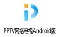 PP视频Android版 v7.35 官方手机版