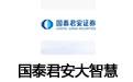 国泰君安大智慧 v5.9991(0913) 官方免费版