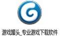 游戏罐头_专业游戏下载软件 v3.1.0328.0官方版