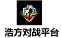 浩方对战平台 v7.5.1.0 官方最新版