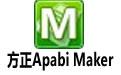 方正Apabi Maker(免费电子文档制作软件) V5.1.1 官方正式版