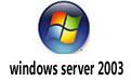 windows server 2003 简体中文版(附安装教程)