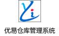 优易仓库管理系统 v1.55官方版