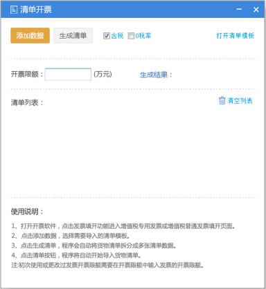 ��助手v1.0.1.814官方版_www.xfawco.com.cn