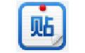 百度贴吧推广大师 v1.8.4.10 绿色免费版