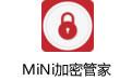 MiNi加密管家 V1.1公测版