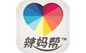辣妈帮iphone版(越狱/官方) V7.5.50 官网ios版