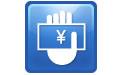 小财迷店铺收银系统 v3.5免费版