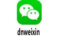 dnweixin(微信电脑客户端) v2.4.1.67 官方正式版