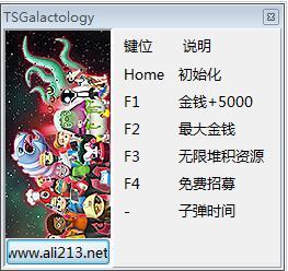 空间站大师汉化补丁 v3.12.6.2181 无限金币版