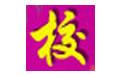 校园铃声音乐播放系统 V18.03.12官方免费版