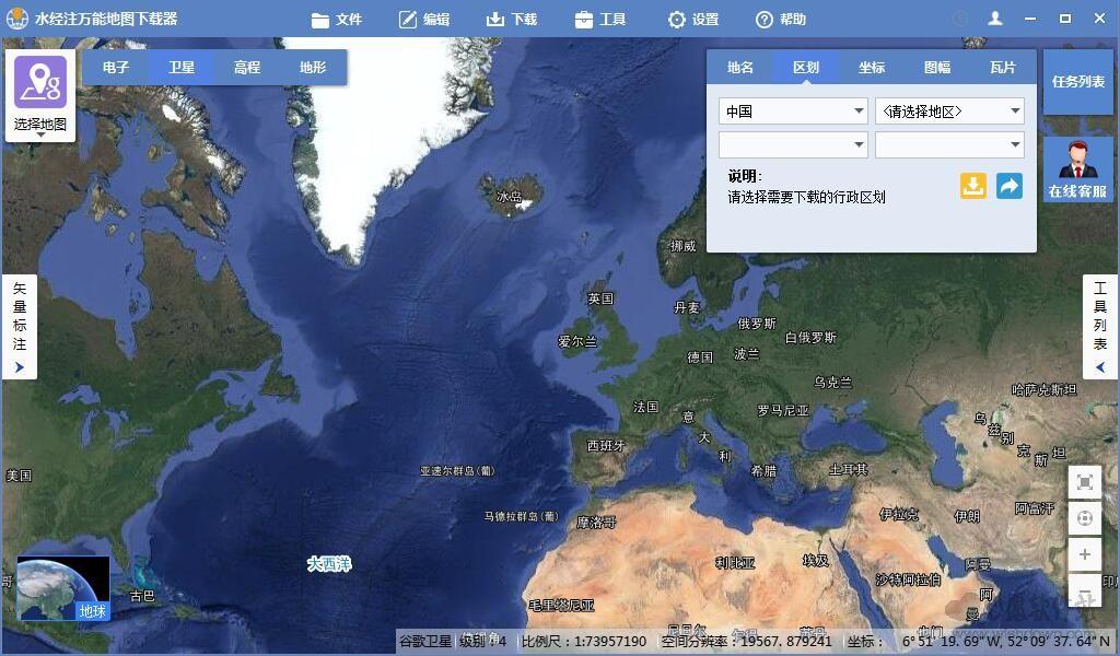 水经注雅虎卫星地图下载器X3 官方免费版_wishdown.com