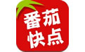 番茄快点手机版 v3.0.1.0 安卓版