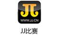 JJ比赛 v0.6.5.6 官方最新版