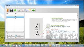 PDF页面锁v2.0.2官方版_wishdown.com