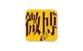 手機微博瀏覽器 v1.5 安卓版