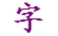 打字高手输入法 v7.2.4 官方最新版
