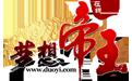 梦想帝王客户端 v0.9.20 官网版