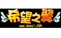 希望之翼客户端 v0.4.48 官网最新版