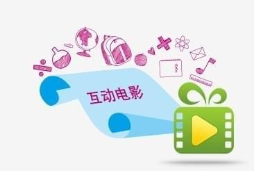 优芽互动电影下载