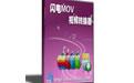 闪电MOV格式转换器 v10.6.6 官方免费版