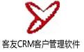 客友CRM客户管理软件 v7.3.3免费版