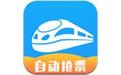 智行火车票iPhone版 V7.6.6 官网ios版