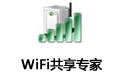 WiFi共享�<� v4.6.0.8 官方正式版