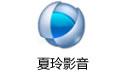 夏玲影音(夏玲网络电视) v4.9 免费版