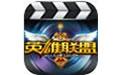 多玩lol视频安卓版 V1.8.1 最新版
