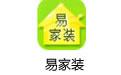 易家装(家居设计软件) 2.1 安装版
