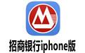 招商银行iphone版 6.2.1 官方版