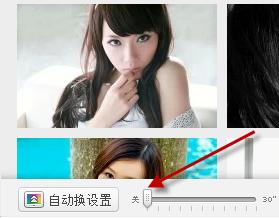 搜狗壁纸2015V2.5.4.2687官方版_wishdown.com