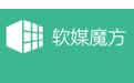 软媒魔方 v6.21官方版