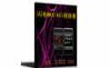 闪电MKV/AVI视频转换王 v11.9.0 官方免费版