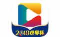 央视影音iphone版(越狱/官方) V6.5.3 官方版