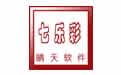 七乐彩智能缩水大师 v4.2 免费版