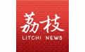 荔枝新闻手机版 v5.1.9