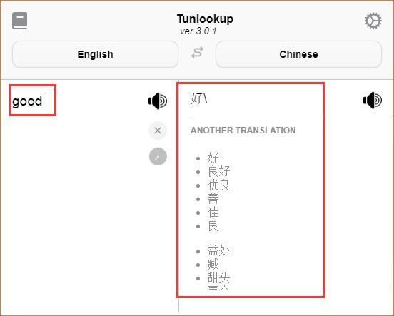 Tunlookup(文本翻译工具)