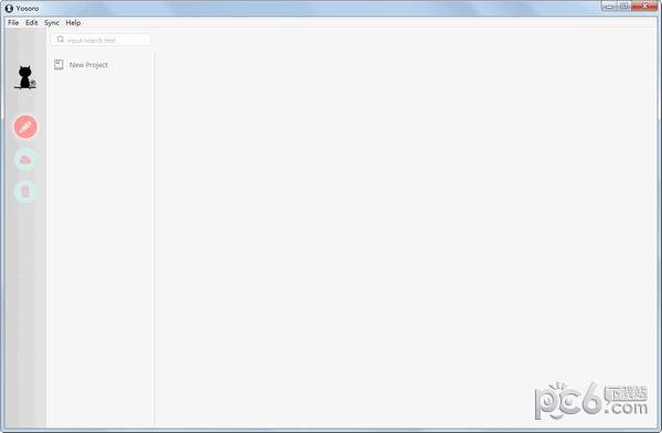 Yosoro(云笔记软件) v1.0.6 官方版