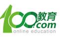 100教育客户端 v1.32.0.4 官方版