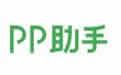 pp助手安卓电脑版 v2.0.16.417官方pc版
