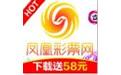 凤凰彩票app 1.0.8安卓版