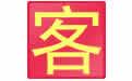 晨曦通用客户管理系统 v2.0官方版