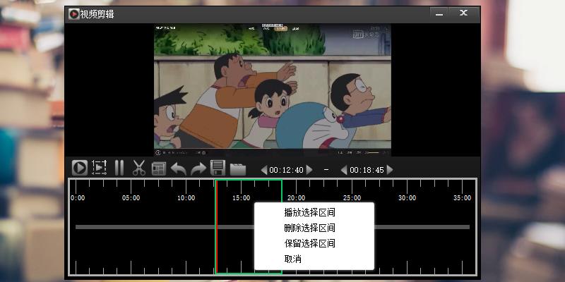 视频剪辑2