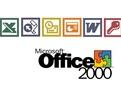 Office 2000 典型��例五合一