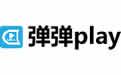 弹弹play播放器 v8.3.2 官方版